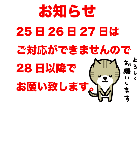 月額6500円で健康を手に入れてください。