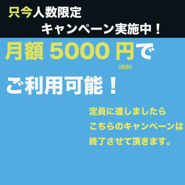 お安く気軽に 月額利用5000円(税別)でトレーニングができるフィットネスジム