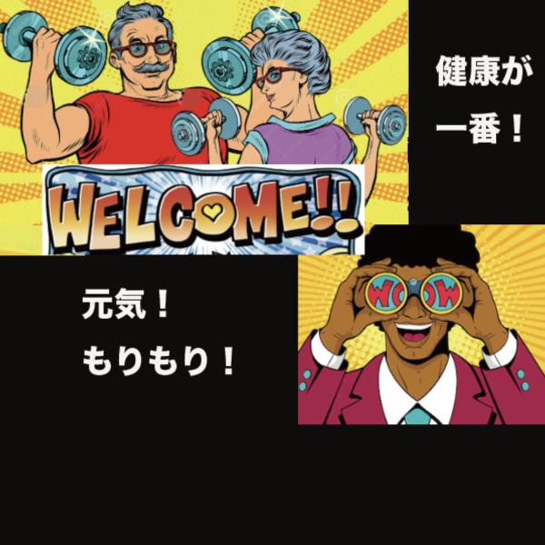 天満橋フィットネスジムのペア入会。月額6500円(税別)で家族でも!友達でも!