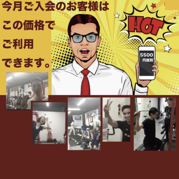 堺筋本町お安いフィットネスジム