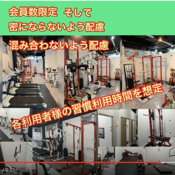 天満橋ジムは通いやすい月会費で成果の出るトレーニングを始めることができます。