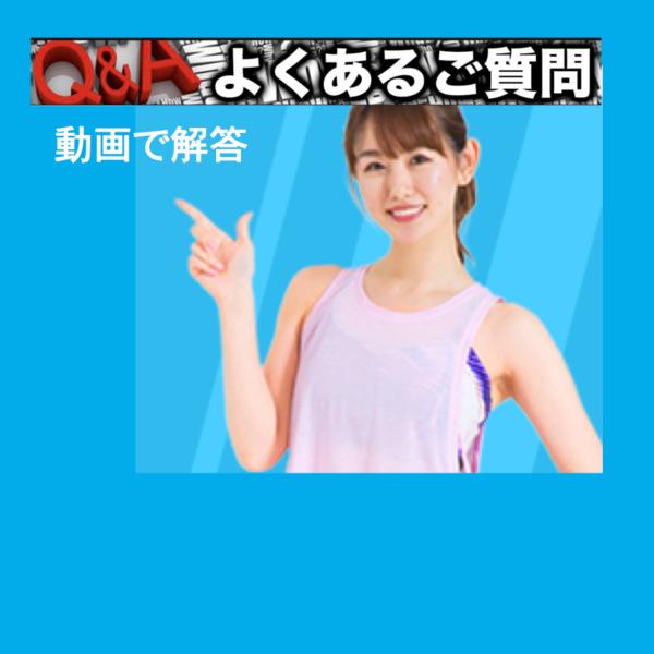 天満橋ジム お気軽にスタートできる会員価格をご用意→6500円税別/月からスタート!