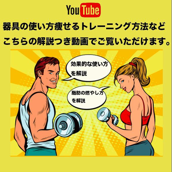 天満橋フィットネスジム のトレーニング器具の使い方や利かせ方そして痩せるトレーニング方法など動画でご御覧頂けます。