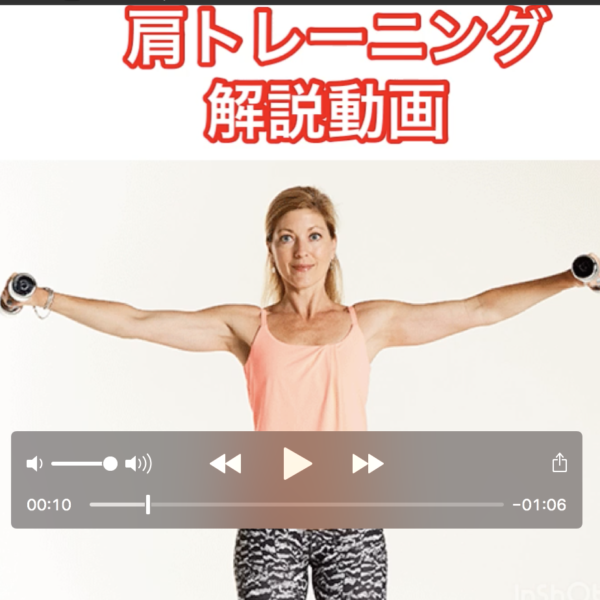 天満橋フィットネスジムの脂肪をつけず筋肉を発達させる運動方法!