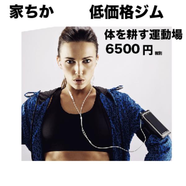 北浜(大阪府)の周辺でスポーツジム・スポーツクラブ・フィットネスをお探しなら「天満橋ジム」