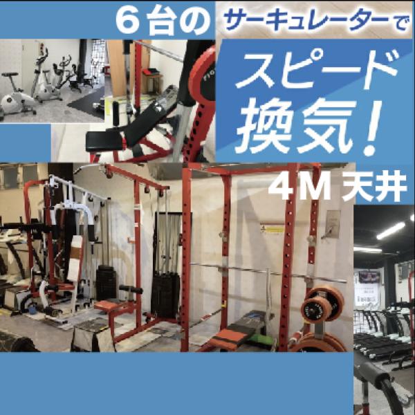 『コロナ太り解消専門格安 フィットネス』- 天満橋・北浜のフィットネスジム