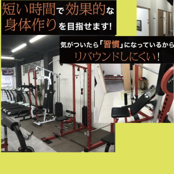大阪・谷町六丁目のフィットネスジムをお探しなら、お安い自分だけのプライベートジム「体を耕す運動場・関西フィットネス天満橋」へ
