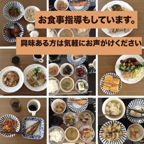 大阪北浜にある家近、貸切型プライベートジム、個室フィットネスジム