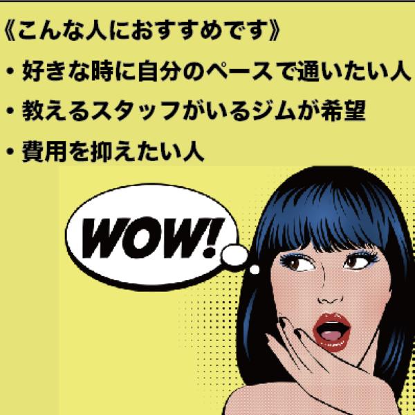 【大阪府】貸切可能なプライベートジムを検索の方は「体を耕す運動場・関西フィットネス天満橋」